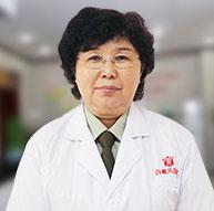 李淑梅 白癜风医生